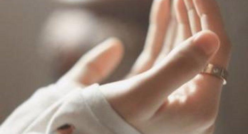 Dua Bilinçaltınızın Kılavuzudur